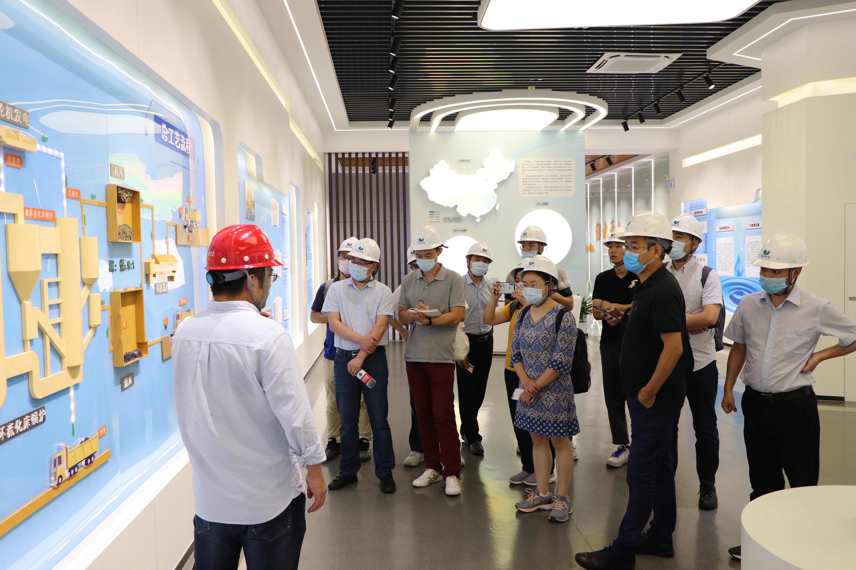 长江环保集团一行参观调研蓝成公司